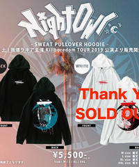 "[ NightOwl ] ""SWEAT PULLOVER HOODIE"""