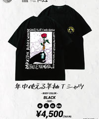 [我儘ラキア][完全受注生産品!] 年中使える半袖Tシャツ[MIRI]