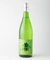若緑 生貯蔵酒1800ml