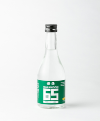若緑65 300ml