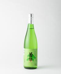 若緑生貯蔵酒 720ml