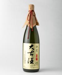 若緑十年大古酒 1800ml