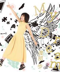 1st フルアルバム『My Dream』