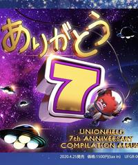 UNION FIELD 7th COMPILATION ALBUM
