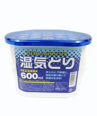74596 湿気取り600ml/RMC-2