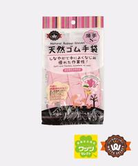 19564【ワッツセレクト・人気商品】PB.天然ゴム手袋・(薄手・Sサイズ・ピンク)