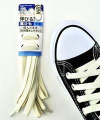 【メール便】【インスタ掲載】伸びる無地平型靴ひも 3種