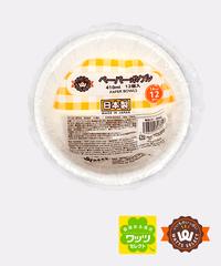 30662【ワッツセレクト・人気商品】PB.ペーパーボウル(410ml・ 12個入 )