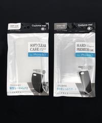 iPhone7/8ケース  (ソフト・ハード)