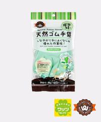 19558【ワッツセレクト・人気商品】PB.天然ゴム手袋・(厚手・Mサイズ・グリーン)