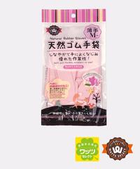 19565【ワッツセレクト・人気商品】PB.天然ゴム手袋・(薄手・Mサイズ・ピンク)
