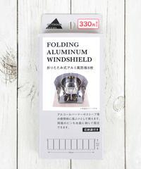 324694★折りたたみ式アルミ防風板8枚(税込330円)