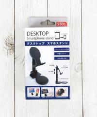 339338★デスクトップ スマホスタンド(税込550円)