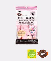 16170【ワッツセレクト・人気商品】PB.ビニール手袋 ・薄手 M ピンク