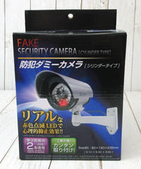 320450 ★防犯ダミーカメラ シリンダータイプ(税込550円)