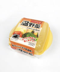 39165 レンジ用蒸し器(温野菜)