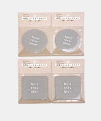 珪藻土コースター 4枚セット グレイ
