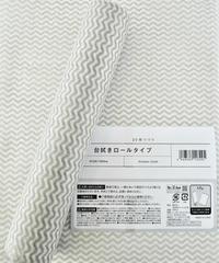 【インスタ掲載】37223 魅せる 台拭きロール 20枚 DFR-2