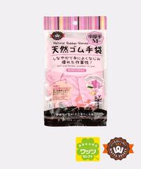19561【ワッツセレクト・人気商品】PB.天然ゴム手袋・(中厚手・Mサイズ・ピンク)