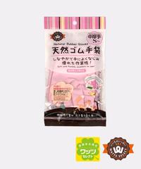 19560【ワッツセレクト】PB.天然ゴム手袋・(中厚手・Sサイズ・ピンク)