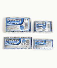 【防災対策】マンガン乾電池