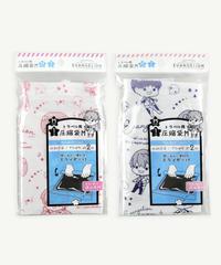 【人気キャラクター・エヴァンゲリオン】トラベル用圧縮袋 M 2種