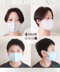 【WEB限定】★<小さめ>抗菌防臭マスク1枚入り (税込308円)