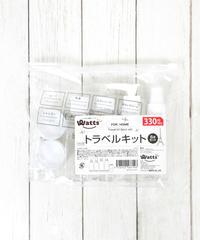 48719★PBトラベルキット6点セット(税込330円)