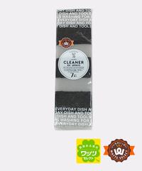 39006【ワッツセレクト・人気商品】PB食器・調理器具用キューブミニクリーナー7P