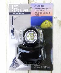 64586 ★LEDヘッドライト・シルバー(税込330円)