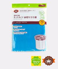 29415【ワッツセレクト・人気商品】PB.水切りゴミ袋 ・排水口用70枚