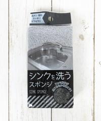 34885 シンク洗いスポンジ