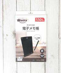 49865★P.B電子メモ帳 ロック機能付き(税込550円)