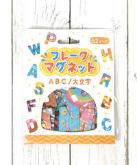 【インスタ掲載】13363 フレークマグネット ABC