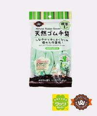 19559【ワッツセレクト】PB.天然ゴム手袋(厚手・Lサイズ・グリーン)