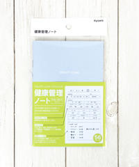 【インスタ掲載】343199 健康管理ノート