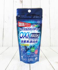 11612 OXI WASH 酸素系漂白剤120g