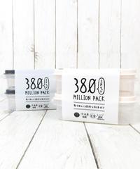 【インスタ掲載】39019 ミリオンパックミニ2P アースカラー 2種