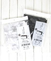 13592 衣類収納ケース(英字ロゴ)