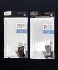 iPhone7Plus/8Plus(ソフト・ハード)