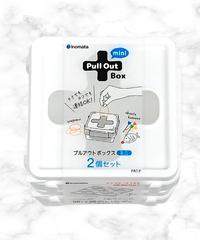 38519【インスタ掲載・人気商品】プルアウトボックスミ二2P・ホワイト