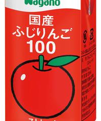 国産ふじりんご100  1ケース(36入り)