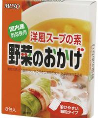 野菜のおかげ〈国内産野菜使用〉10761