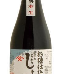 頑固「本生」濃口醤油(10901)