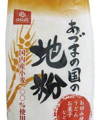 あづまの国の地粉 20720