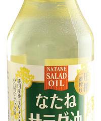 国産なたねサラダ油10600