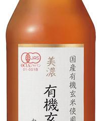 美濃有機玄米黒酢10132