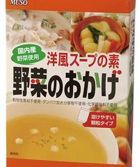 野菜のおかげ〈国内産野菜使用〉徳用10762