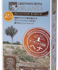 ヘナオーガニータ・ビターオレンジ 64206