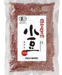 国内産有機・小豆 20843